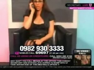 Babestation Megan recorded call1
